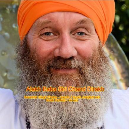 Mantra focus: Alakh Babay Siri Chand Dirakh